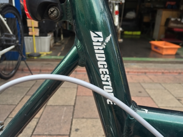 MERIDA(メリダ)が入荷!【2015年9月5日発売】 リサイクル自転車入荷!